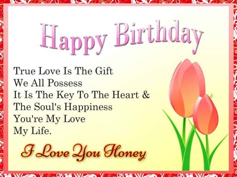 Lovable Birthday Quotes 50 Most Famous Birthday Quotes For Wife And Girlfriend