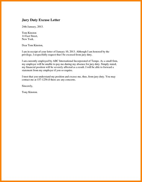 8 jury duty excuse letter template commerce invoice