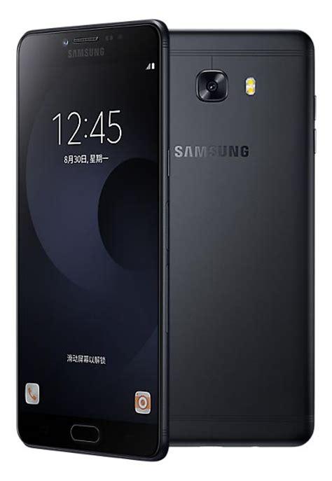 samsung galaxy c7 pro phone specifications comparison