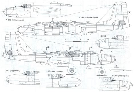 free blueprint martin b 26 marauder blueprint download free blueprint