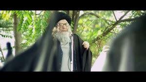 revenge of the worthless upcoming pakistani movie trailer