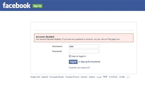 fb id facebook log in info