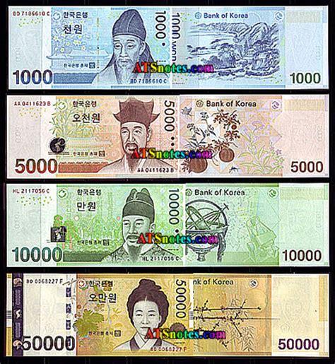 Notes Korea korea south banknotes south korea paper money catalog and south korean currency history