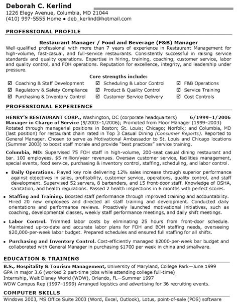 sample resume objectives for hotel and restaurant management - Restaurant Resume Objectives