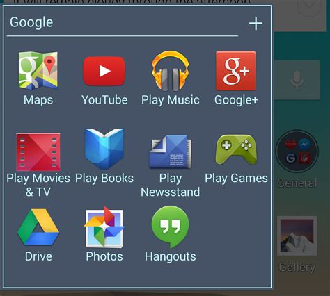 view on android how to use view on android pc advisor