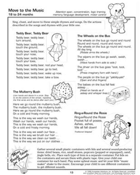 printable music lesson plans world music move to the music fun free activities for toddlers