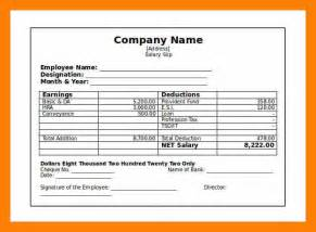 8  salary pay slip format   students resume