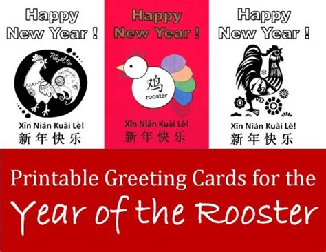printable greeting cards for new year printable chinese new year rooster greeting cards kid