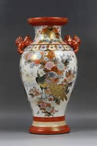 4 japanese kutani hora form gilt porcelain vase lot 4