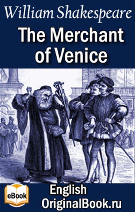 the merchant of venice book report the merchant of venice frudgereport793 web fc2