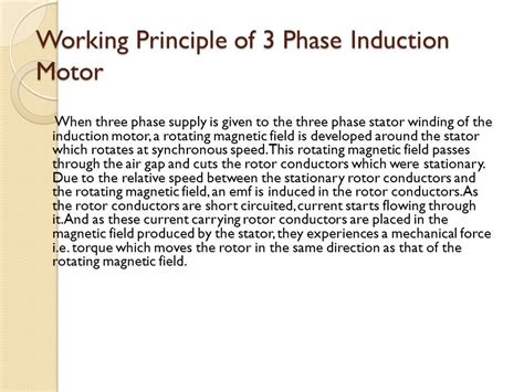 principle of induction ac motor induction motor ppt