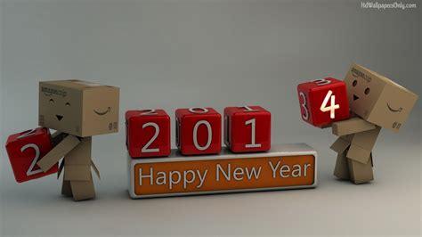 Happy New Year From Calliope Boutique by صور متحركة للكريسماس 2014 صور متحركة تهنئة بالعيد