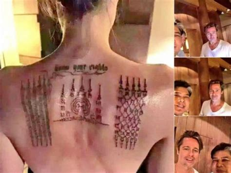 angelina jolie tattoo removal remove dedicated to pitt