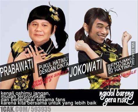 Edit Foto Meme Comic - meme jokowi vs prabowo yang bikin kamu ketawa