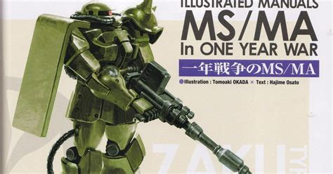 One Year Manual illustrated manuals ms ma in one year war part 1 gundam