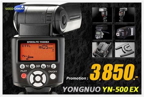 Yongnuo Yn 500ex yongnuo yn 500ex high speed sync promotion flash