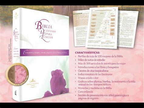 santa biblia para chicas nvi biblia de estudio para la mujer rvr60 youtube