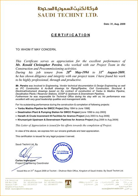 project completion certificate template template project completion certificate template