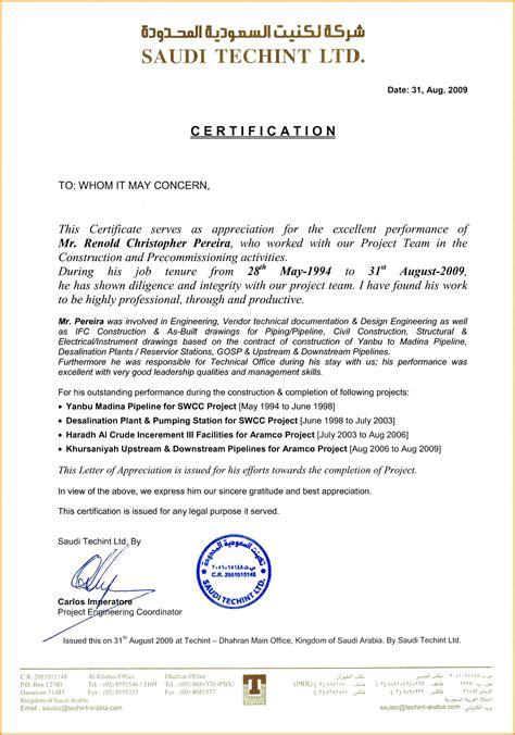 certificate ai template certificate of appreciation template ai image collections