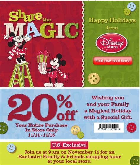 coupons for wdw store
