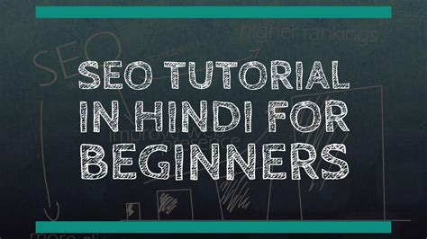 blogger tutorial in hindi seo tutorial in hindi for beginners hostkarle blog