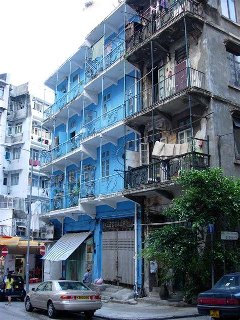 hong kong house blue house hong kong wikipedia