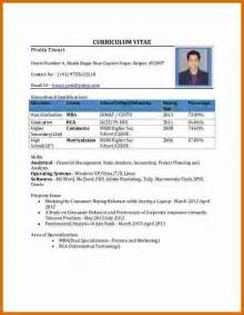 Model Resume Format For Freshers 7 Model Resume Format For Freshers Pdf Notice Template