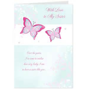 between you and me hallmark cards quotes