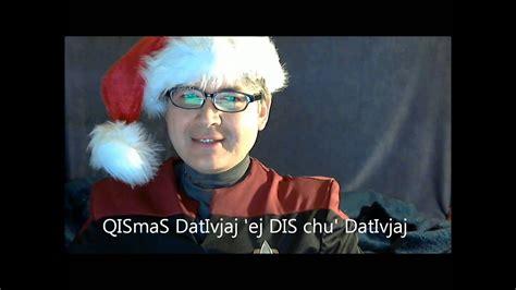 merry christmas  happy  year  klingon qismas dativjaj ej dis chu