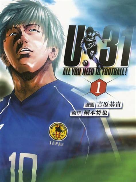 Kaos Anime Sakamoto sepakbola adaptasi u 31 tayang 2016 showbiz