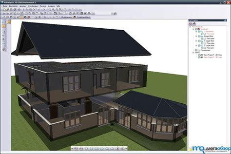 Home Design Software - best home design software free