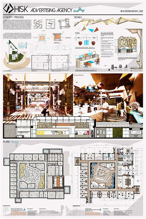 design interior contest iida design bowl competition board spring 2015 on philau