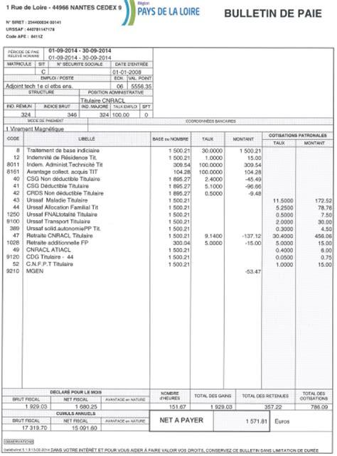 bulletin de paie fonctionnaire territorial d 233 codez votre feuille de paie syndicat unsa des agents