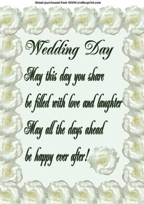 free wedding day verses for cards a4 wedding day verse cup100515 452 craftsuprint