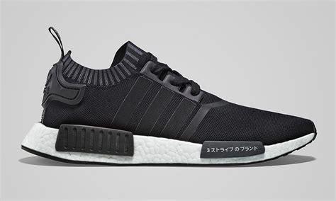 adidas nmdr primeknit japan boost  releasing