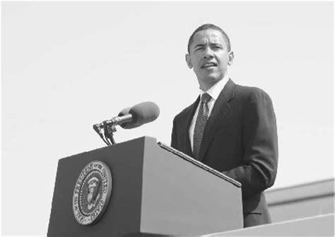 recount text biography barack obama biography bahasa inggris barack obama barack obama