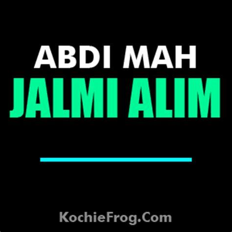 gambar dp bbm kata kata bahasa sunda bergerak kochie frog