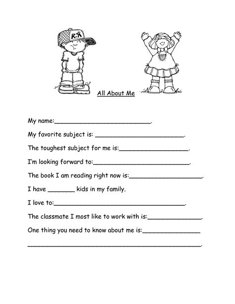 12 Best Images Of My Favorite Book Worksheet Kindergarten All About Me Book And Worksheet All About Me Book Template