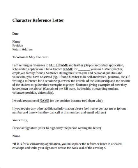 personal reference letter friend letter of recommendation