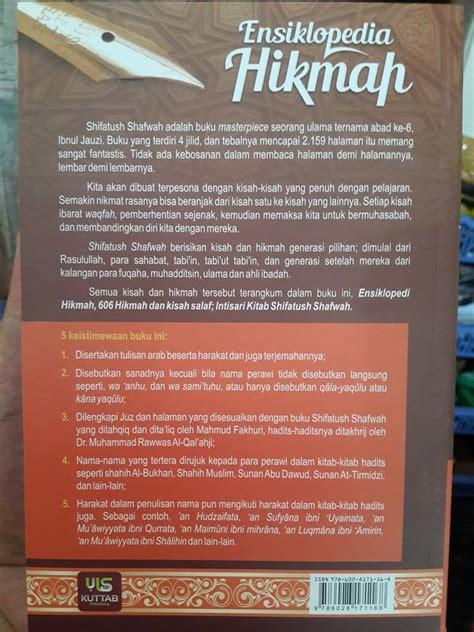 Buku Kisah Untuk Anak Shalih Bukan Mantra Bukan Sihir buku ensiklopedia hikmah kisah salaf toko muslim title