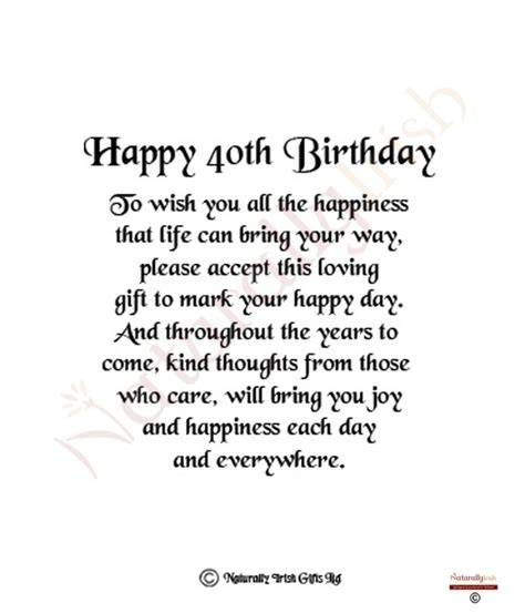 40th Birthday Quotes Funny 40th Birthday Quotes Quotesgram