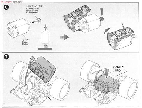 Dash 1 Emperor 2 dash 1 emperor premium ii chassis mini 4wd assembly guide3
