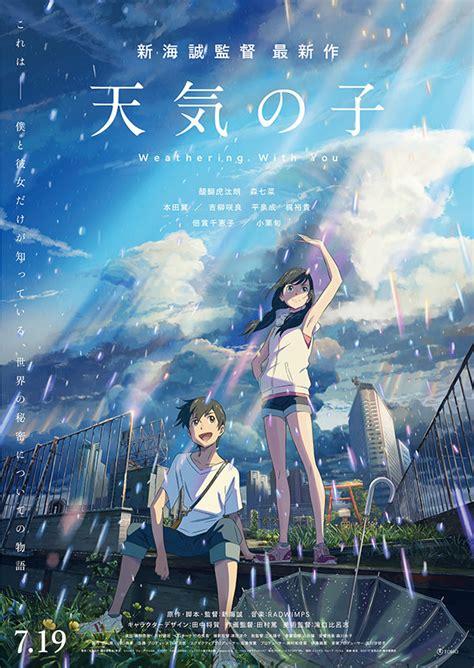 teaser  cast revealed  makoto shinkais weathering   anime film