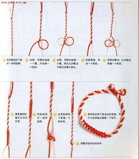 Craft Knots - craft knots 28 images craft knots 28 images craft rope