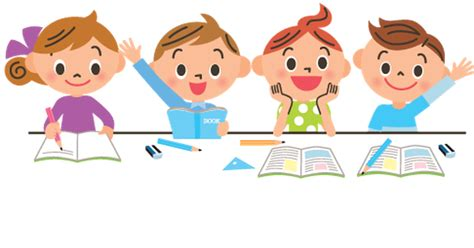 Child Studying Clipart children studying clipart clipart collection a vector