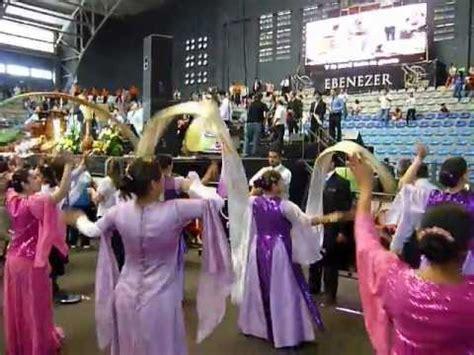 ministerios ebenezer guatemala danza se 241 oritas ministerios ebenezer guatemala youtube