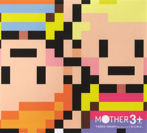 abcd theme ringtone mother 3 mp3 download mother 3 soundtracks for free