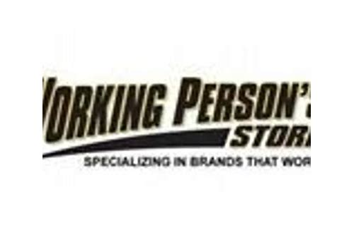 working person coupon codes