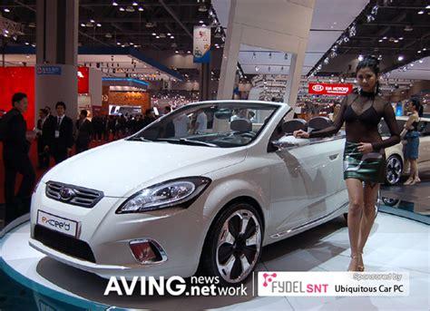 kia convertible models kia to present its top convertible concept car ex