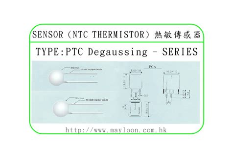ptc thermistor form ptc thermistor form 28 images patent us5210516 ptc thermistor and ptc thermistor ptc